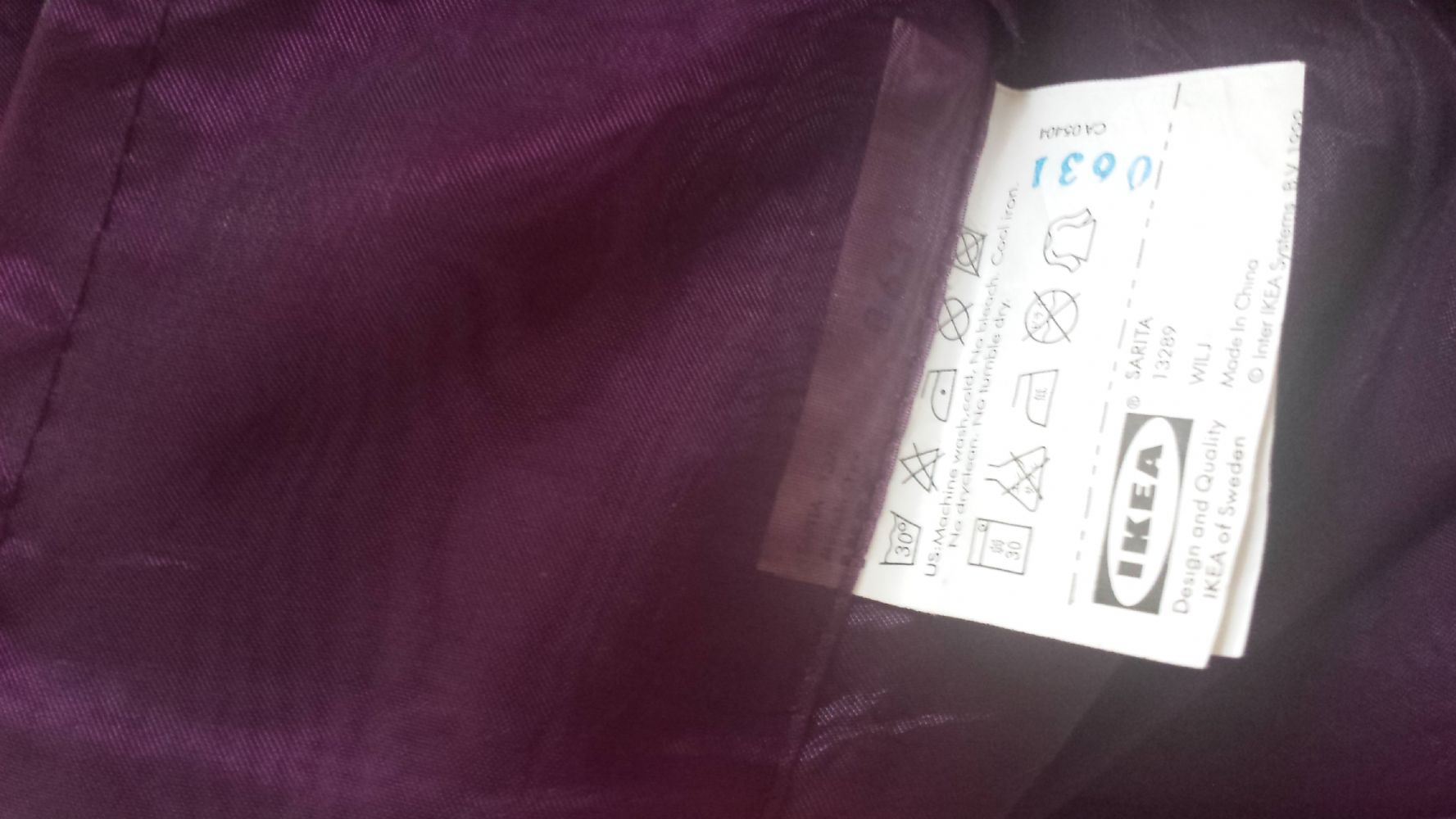 Baratto scambio coppia tende ikea nuove arredamento - Ikea complementi d arredo ...