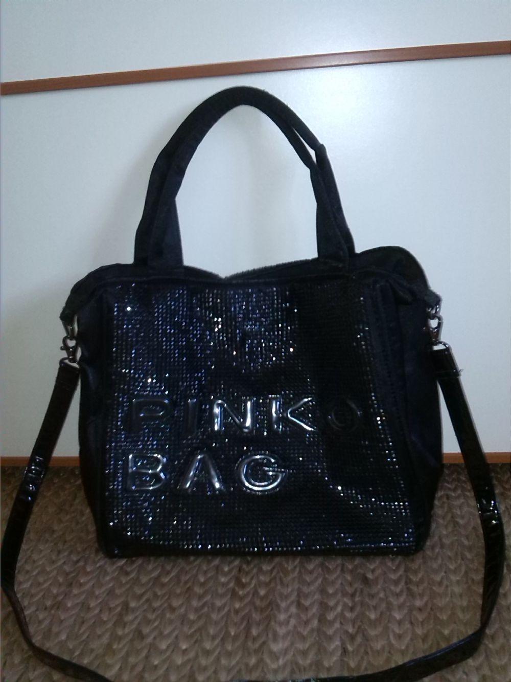 new style 2023f 481af Borsa pinko bag