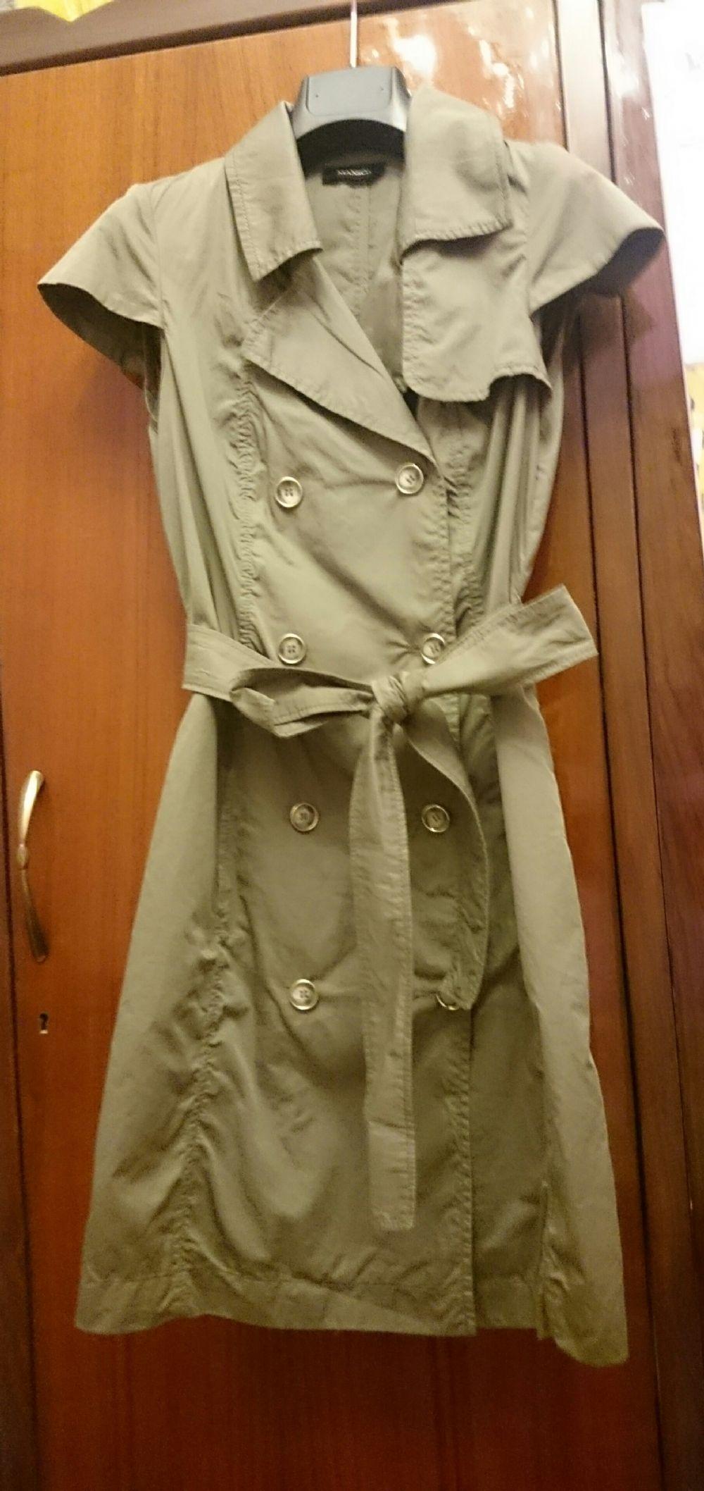 9c1f7dbcd7c7 Baratto Scambio  Vestito estivo Max co   Abbigliamento Abbigliamento ...